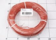 red-silicone-cable-0-75mm_8583.jpg