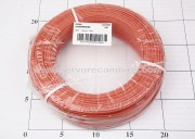 red-silicone-cable-1-50mm_8585.jpg
