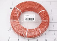 red-silicone-cable-2-50mm_8586.jpg